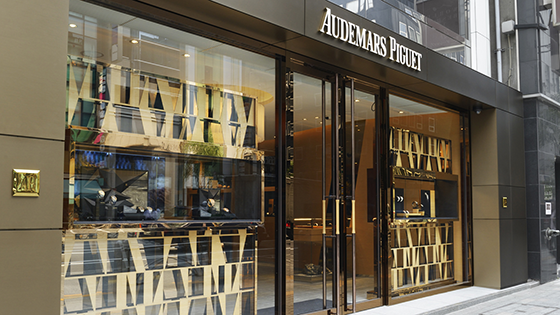 Fh Audemars Piguet Opens A New Boutique In Ginza